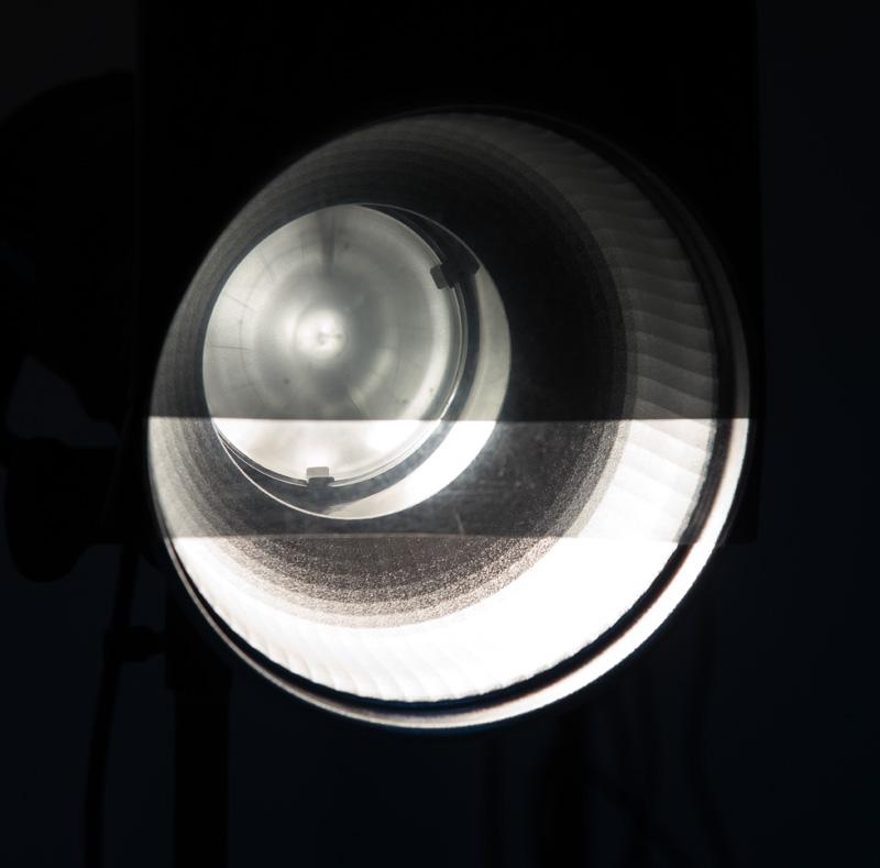 Распределение света в световой